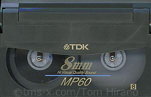 tdk mp60