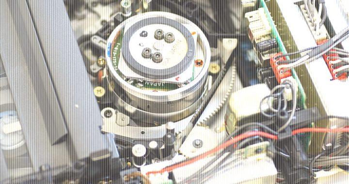 Inside Sony Handycam
