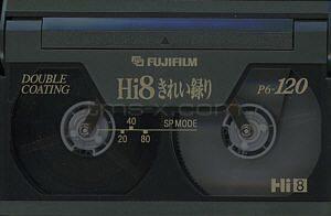 Fuji Hi8 きれい撮り