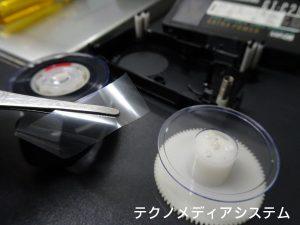 VHS リーダーテープ